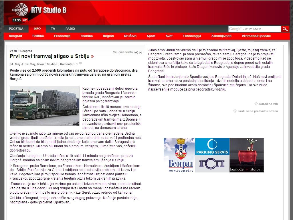 RTV-Studio-B.31